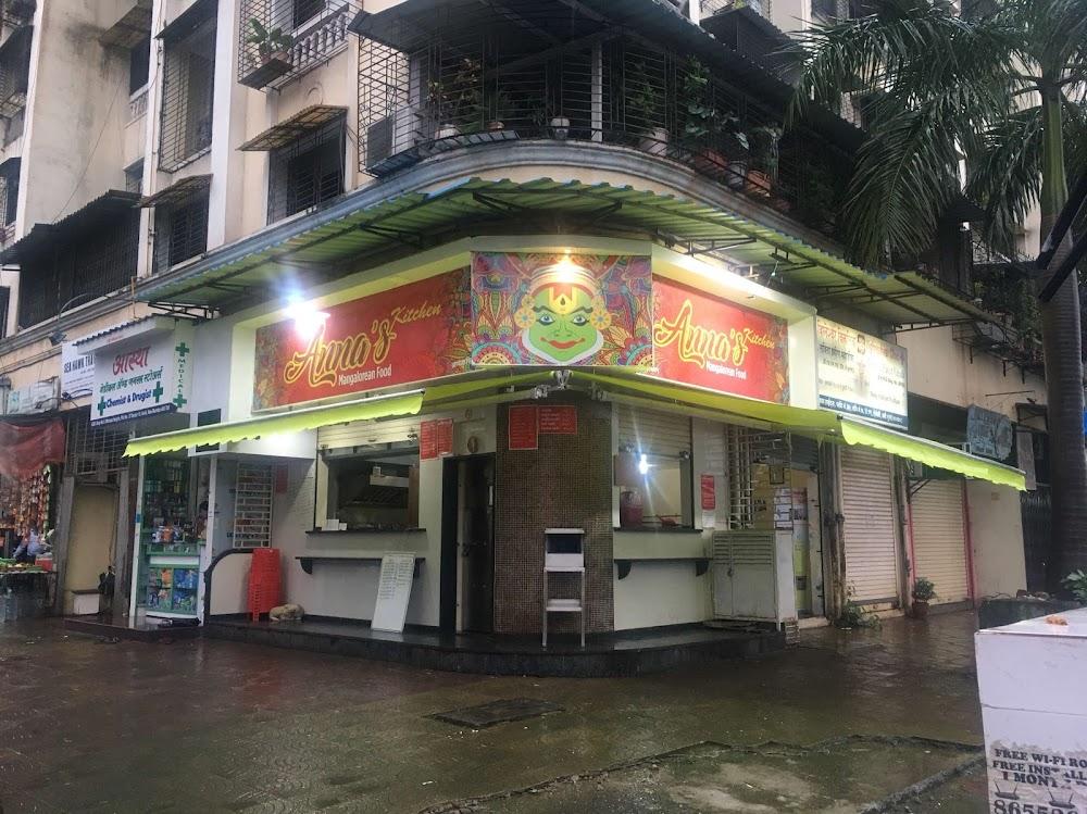 Airoli, Navi Mumbai