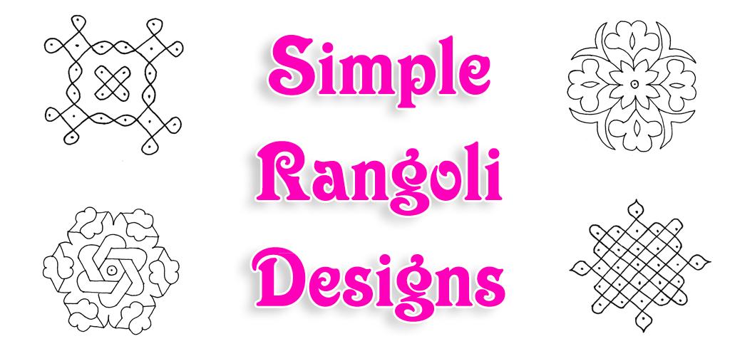 Simple Rangoli Designs 1 1 0 Apk Download - com sanketika