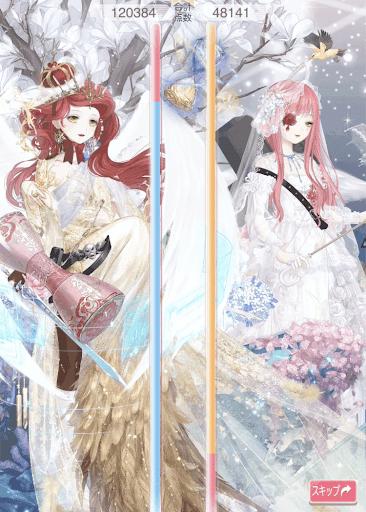 月下の花嫁