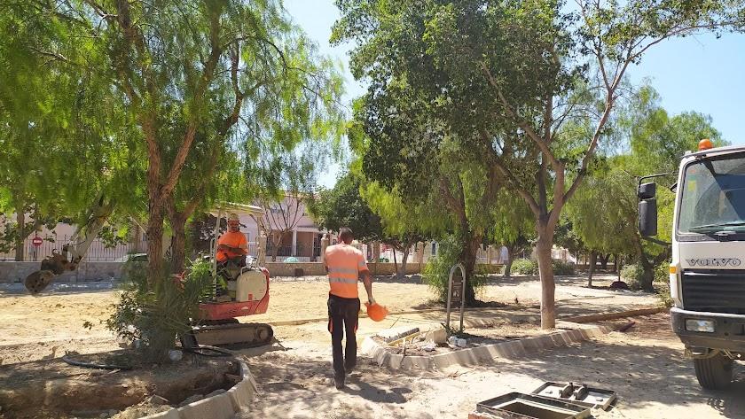Imagen del parque en la actualidad.