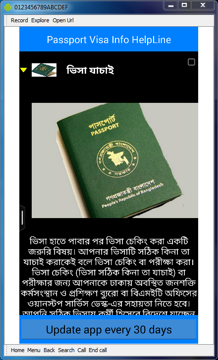 Passport Visa On Mobile In Bd - Android Apps On Google Play-5410