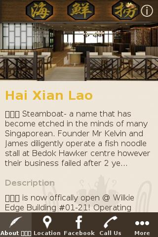HaiXianLao