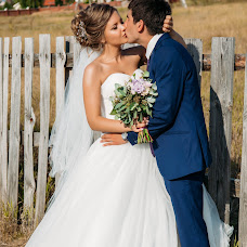 Wedding photographer Dinara Tazetdinova (DinaraT). Photo of 05.11.2016