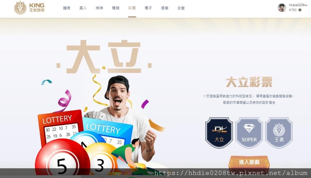 王者娛樂城 (14).jpg