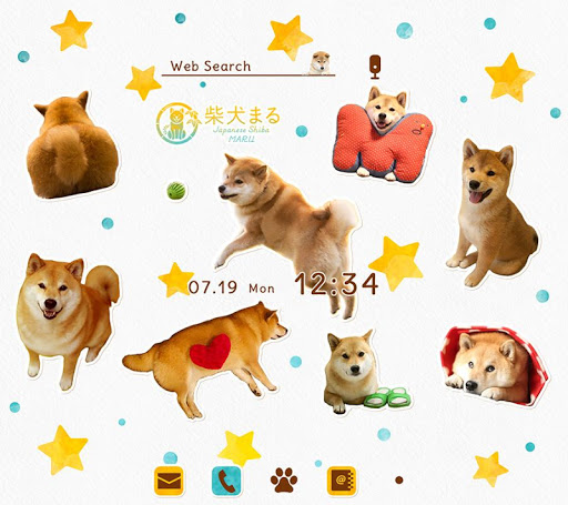 Cute Shiba Inu Maru Collage 1.0.0 Windows u7528 1