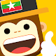 Learn Burmese with Master Ling Download for PC Windows 10/8/7