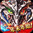 ドラゴンプロジェクト icon
