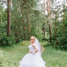Wedding photographer Alina Danilova (Alina). Photo of 06.07.2018