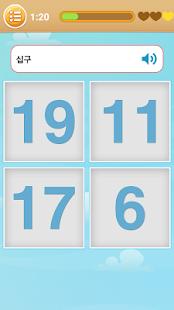 App Korean Game: Word Game, Vocabulary Game APK for Windows Phone