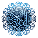 القرآن قراءه واستماع بدون نت icon