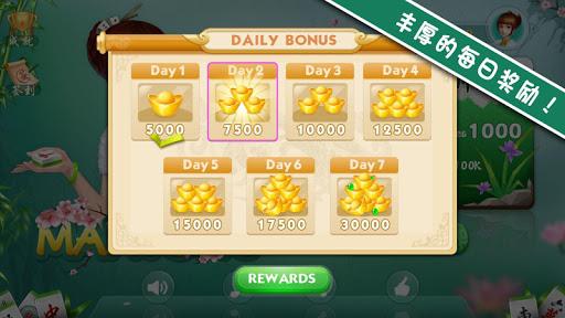 雙人麻將|玩博奕App免費|玩APPs