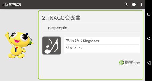 miau97f3u58f0u691cu7d22uff5cpowered by netpeople 1.3.7.6 Windows u7528 6