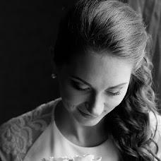 Wedding photographer Kirill Paliy (kirillpaliy). Photo of 14.01.2016