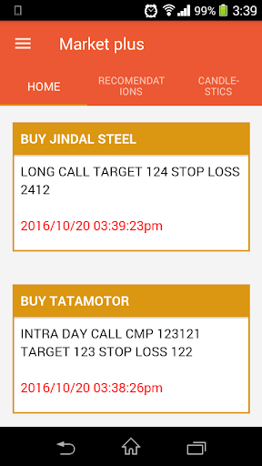 Market-plus 1.3 screenshots 2