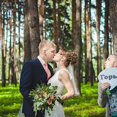 Wedding photographer Yuliya Lukyanova (Lukovka1981). Photo of 19.09.2018