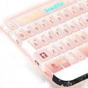 Ivory Keyboard icon