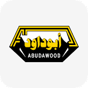 Abudawood e-Learning Portal