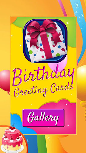 誕生日のグリーティングカード
