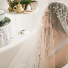 Wedding photographer Yuliya Markaryan (markarian). Photo of 13.05.2016