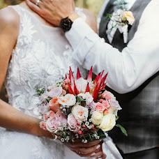 Wedding photographer Anna Marchenkova (AnnaMar). Photo of 01.10.2018