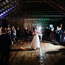 Wedding photographer Aleksandr Rudakov (imago). Photo of 01.11.2017