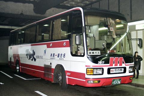 名鉄「不知火号」 3017