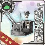 12.7cm連装砲A型改三(戦時改修)+高射装置