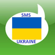 Free SMS Ukraine