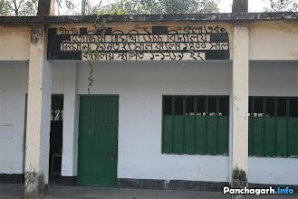 Photo: Toria Govt. High School, in Atwari