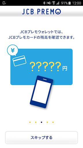 JCBu30d7u30ecu30e2u30a6u30a9u30ecu30c3u30c8 1.2.1 Windows u7528 2