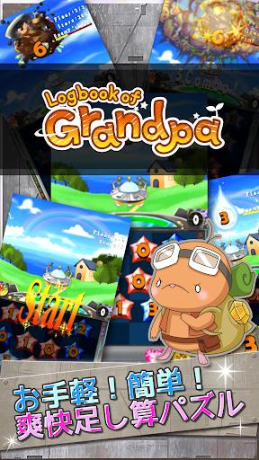 Logbook of Grandpa 1.0.4 Windows u7528 1