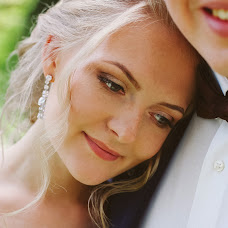 Wedding photographer Elizaveta Klimochkina (LizaKlimochkina). Photo of 20.06.2017