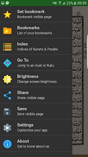 Urdu Quran (16 lines per page) - náhled