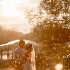 Wedding photographer Evgeniy Bogoslov (EBogoslov). Photo of 21.04.2016