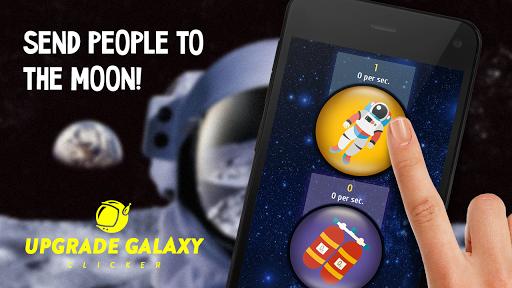 遥控器 银河系统升级