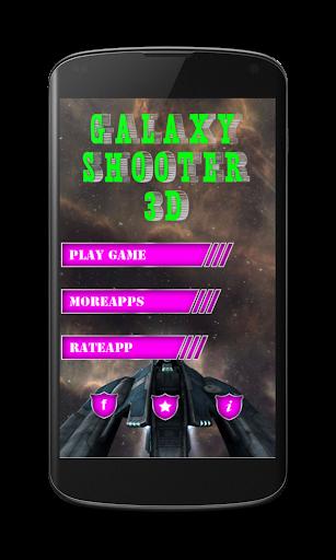 玩動作App|银河射手3D免費|APP試玩