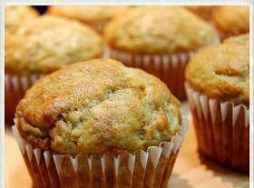 Not Your Grandma's Banana Muffins Recipe