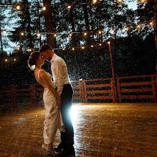 Wedding photographer Nazar Voyushin (NazarVoyushin). Photo of 20.02.2018