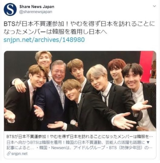 Japanese Media Claims That BTS Are Boycotting Japan, K-Fans