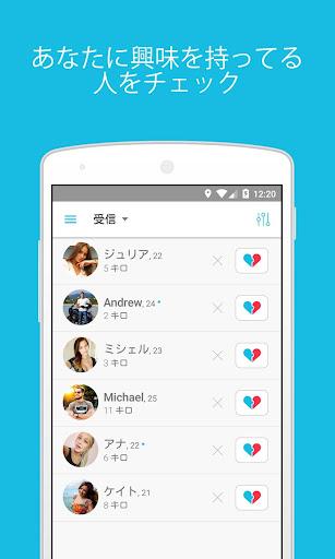 無料社交AppのWannaMeet - デート、チャット&愛|記事Game