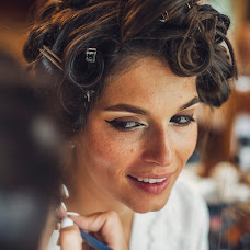 Wedding photographer Cristina Venedict (cristinavenedic). Photo of 12.10.2018