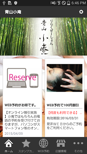 名片全能王CamCard v5.0.0.20140207 付費版-Android ...