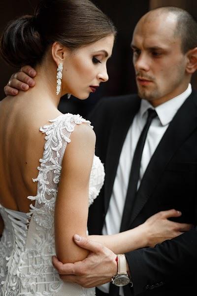 Esküvői fotós Tanya Bogdan (tbogdan). Készítés ideje: 07.04.2019