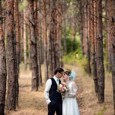 Wedding photographer Ekaterina Kuzmina (Ekuzmina). Photo of 18.08.2017