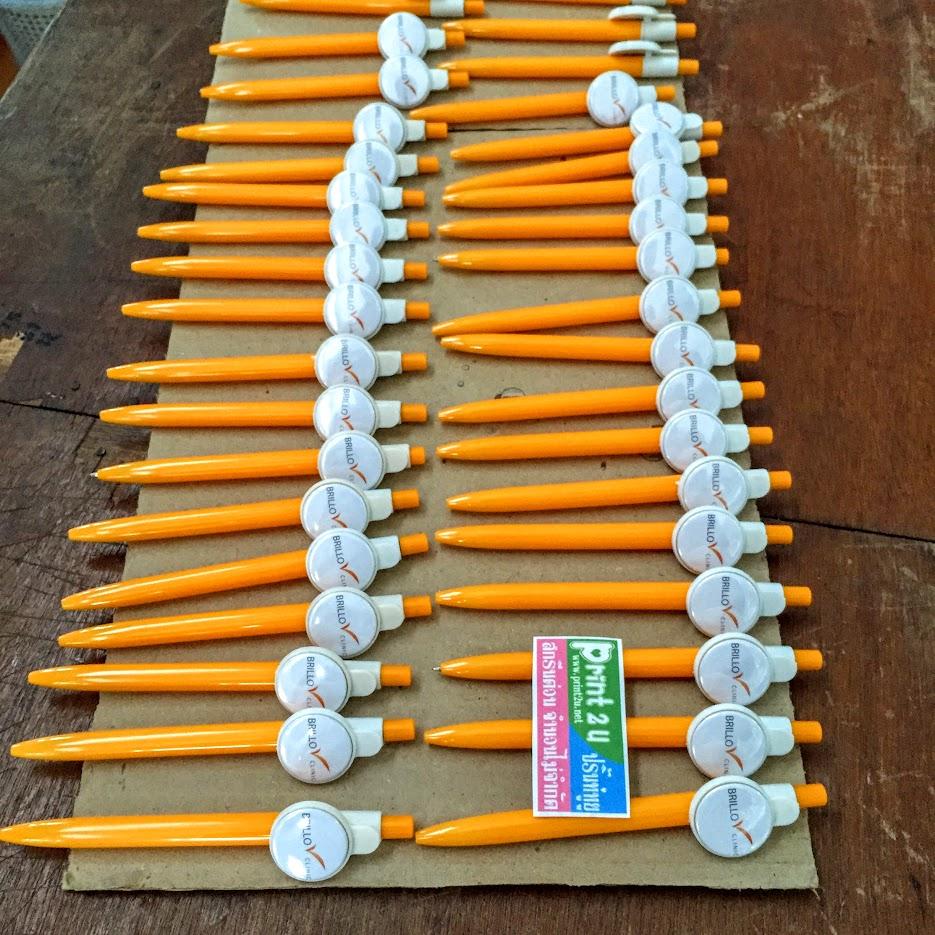 เข็มกลัดปากกา สกรีนปากกา ปากกาโลโก้  ของที่ระลึก