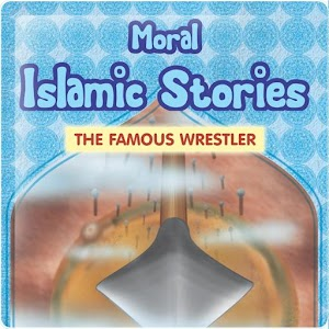 Moral Islamic Stories 17
