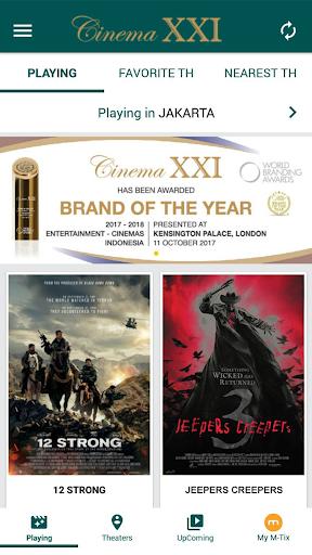 Cinema 21 - Official  screenshots 11