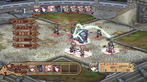 RPG アガレスト戦記 screenshot 5