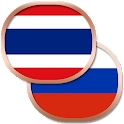 Тайский разговорник icon