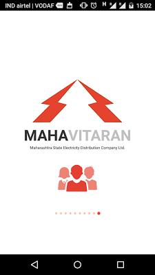 MSEDCL Employee Mitra (EMP) - screenshot